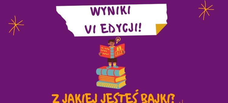 5 zagadek! Czy znasz te książki?
